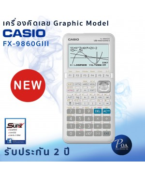 ใหม่ เครื่องคิดเลข Casio FX-9860GllI