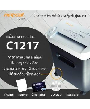 เครื่องทำลายเอกสาร Neocal C1217