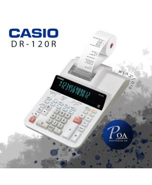 เครื่องคิดเลข Casio DR-120R-WE ส่งฟรี