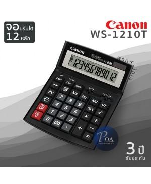 เครื่องคิดเลข Canon WS-1210T