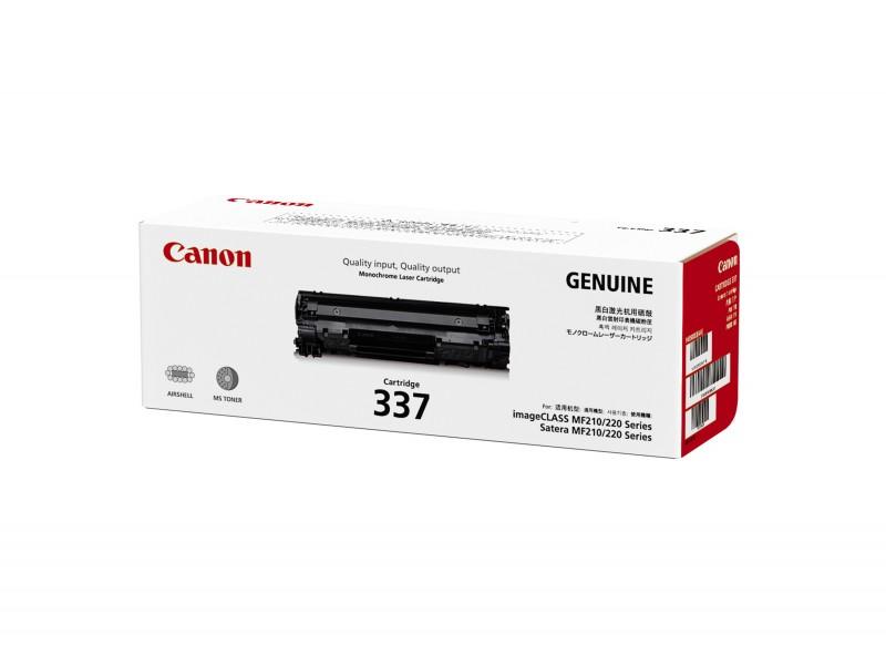 หมึก Canon Cartridge 337