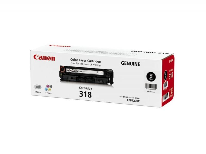 หมึก Canon Cartridge 318 C