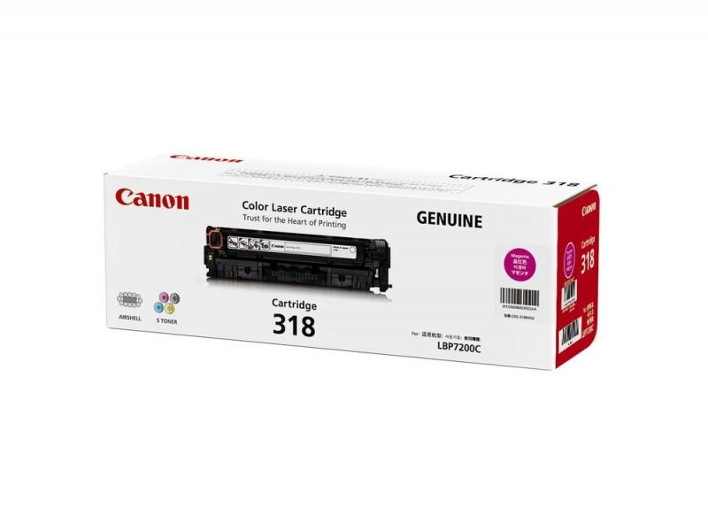 หมึก Canon Cartridge 318 Y