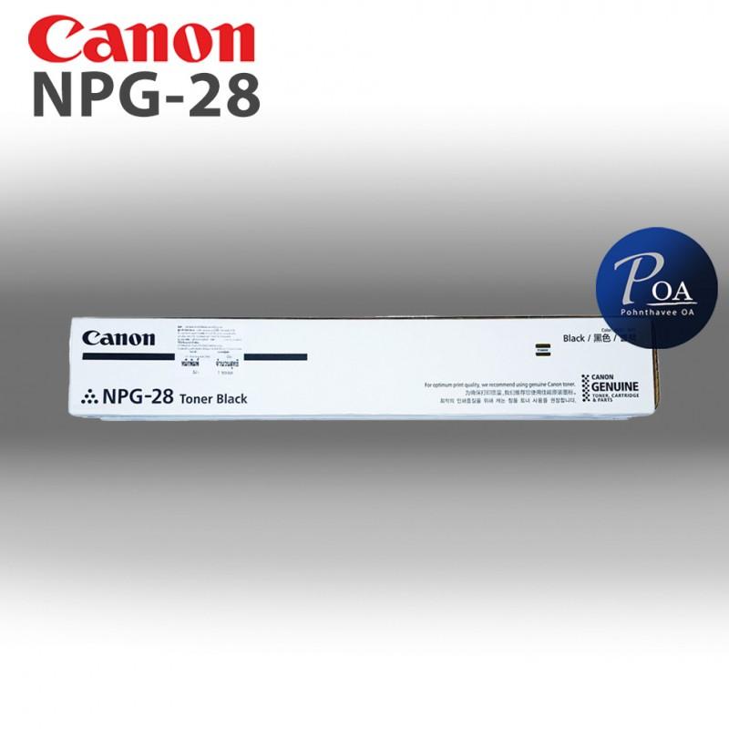 หมึกเครื่องถ่ายเอกสาร Canon NPG 28