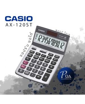 เครื่องคิดเลข Casio AX-120ST