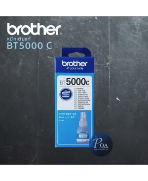 หมึกเติมแท้ Brother BT5000C