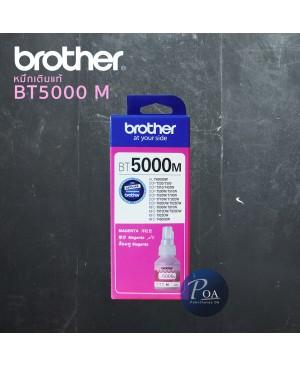 หมึกเติมแท้ Brother BT5000M
