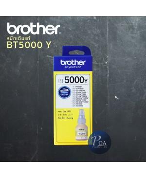 หมึกเติมแท้ Brother BT5000Y สีเหลือง