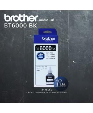 หมึกเติมแท้ Brother BT6000BK สีดำ