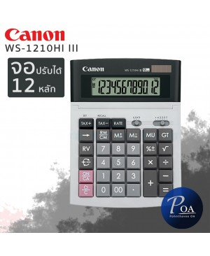 เครื่องคิดเลข Canon WS-1210HI III
