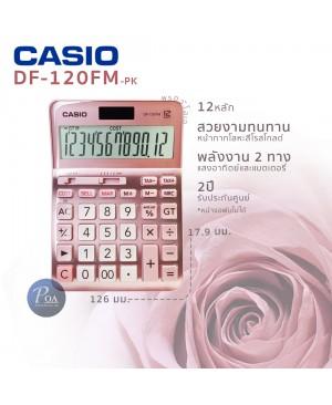 เครื่องคิดเลข Casio DF-120FM-PK จัดส่งฟรี