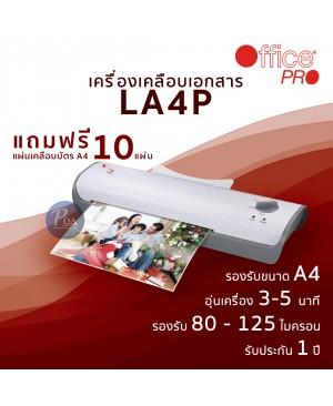 เครื่องเคลือบเอกสาร OfficePro LA4P