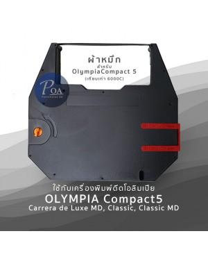 ผ้าหมึกพิมพ์ดีด Olympia 6000C เทียบเท่า