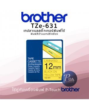เทปพิมพ์ฉลาก Brother TZE-631 ชนิดเคลือบพลาสติก พื้นเหลือง อักษรดำ