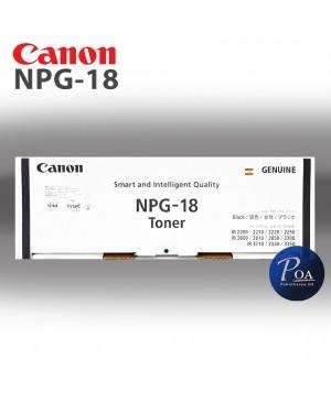 หมึกเครื่องถ่ายเอกสาร Canon NPG 18