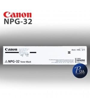 หมึกเครื่องถ่ายเอกสาร Canon NPG 32