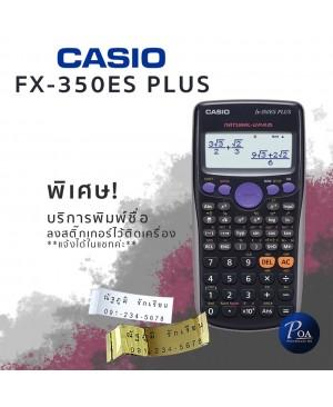 เครื่องคิดเลข Casio FX-350ES PLUS