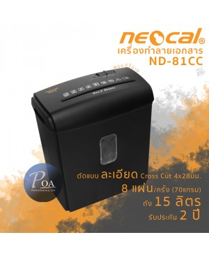 Neocal ND-81CC