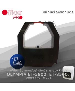 ผ้าหมึกเครื่องตอกบัตร สำหรับ Olympia 5800 ยี่ห้อ Office PRO