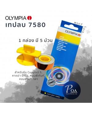 เทปลบ Olympia 7580