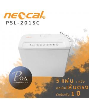 เครื่องทำลายเอกสาร Neocal PSL-201SC