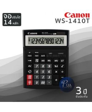 เครื่องคิดเลข Canon WS-1410T