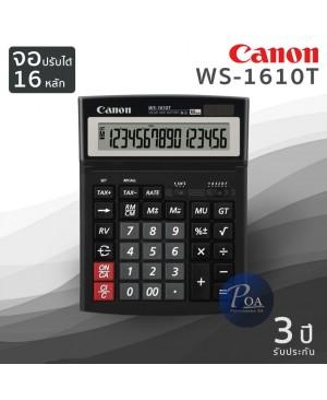 เครื่องคิดเลข Canon WS-1610T (จัดส่งฟรี)