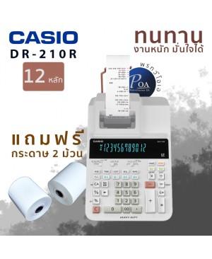 เครื่องคิดเลข Casio DR-210R-WE