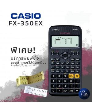 เครื่องคิดเลข Casio FX-350EX