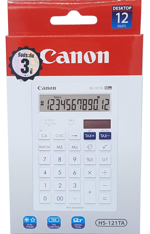 Canon Free